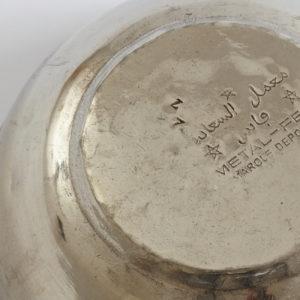 schlichte silberne Hamamschale vintage-1634